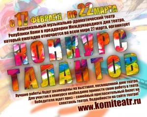 cOP1o-kZ0MA