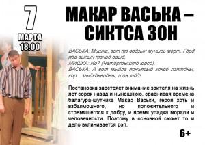 vk_news озорник