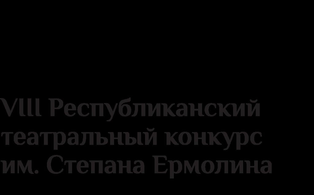 Эмблема для сайта с надписью - БИНОКЛЬ копия