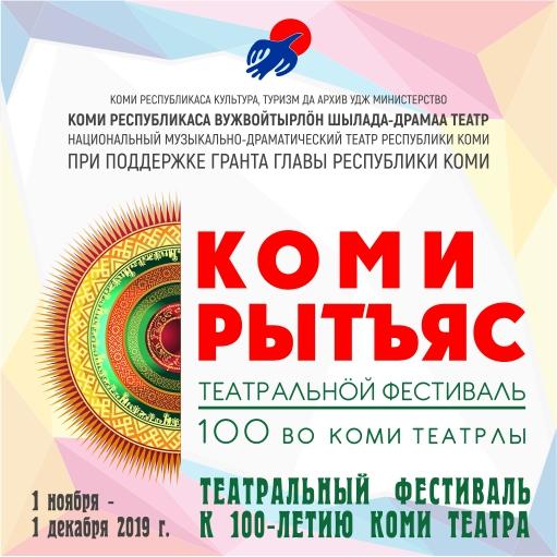 ВК_пост