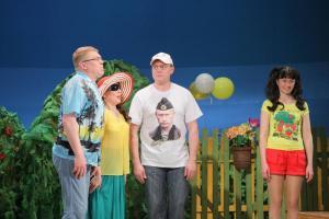 Гелий (Сергей Турин), Рая (Зоя Осипова), Павел (Андрей Засухин), Инга (Алёна Сметанина)