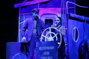 Аршин (Тимур Смирнов) и Люся Шишкина (Анна Попова)